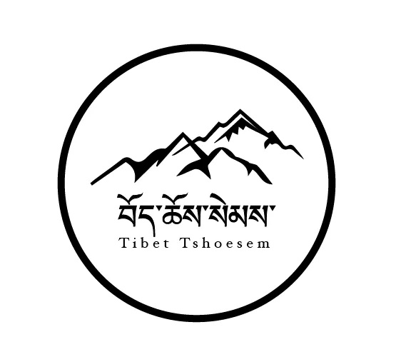 Tibet Tshoesem e.V.